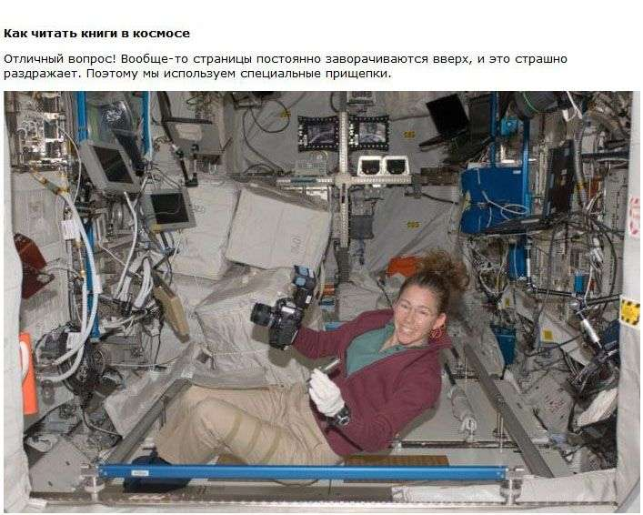 Щоденник астронавта (18 фото)