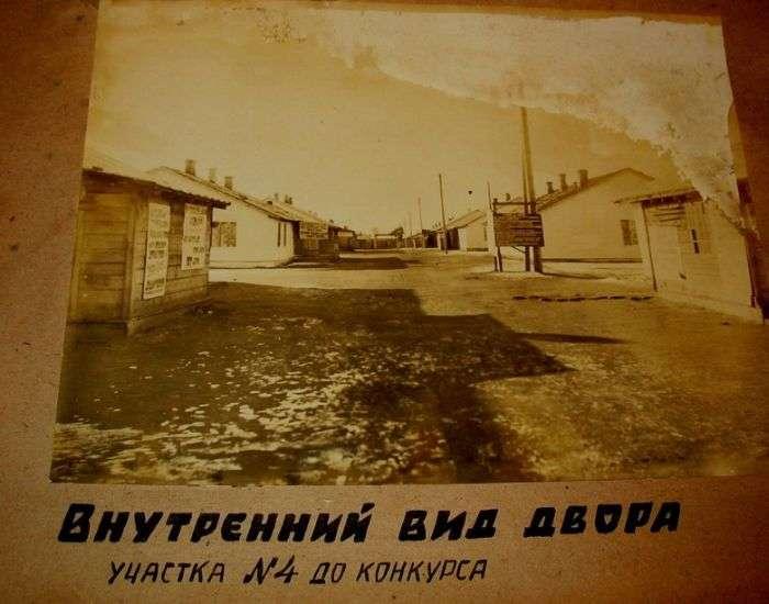Раритетний фотоальбом виправної колонії (15 фото)