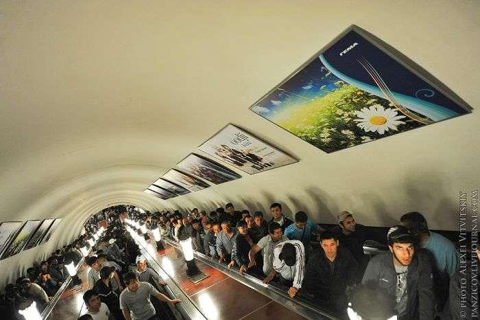Як пройшло святкування Ураза-Байрам у Москві (15 фото)