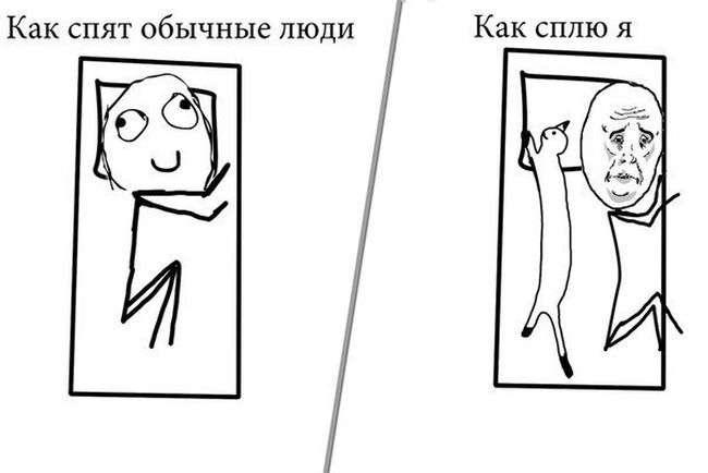 Смішні комікси (42 картинки)