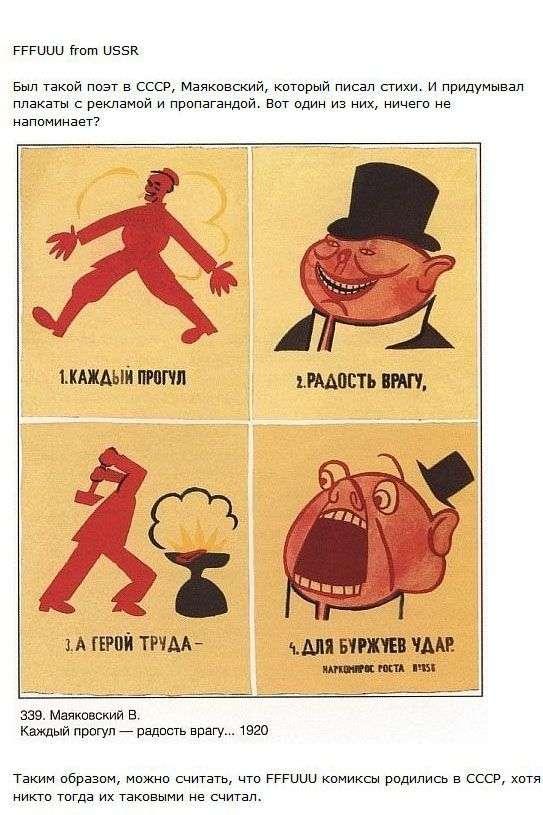Історія появи інтернет-мемів (24 картинки)