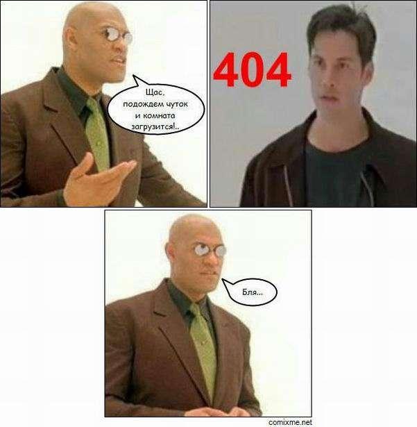 Смішні комікс-мікси. Частина 33 (44 фото)