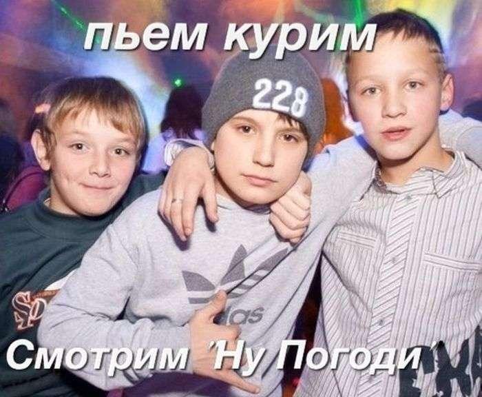 Смішні персонажі з соц. мережі (76 фото)