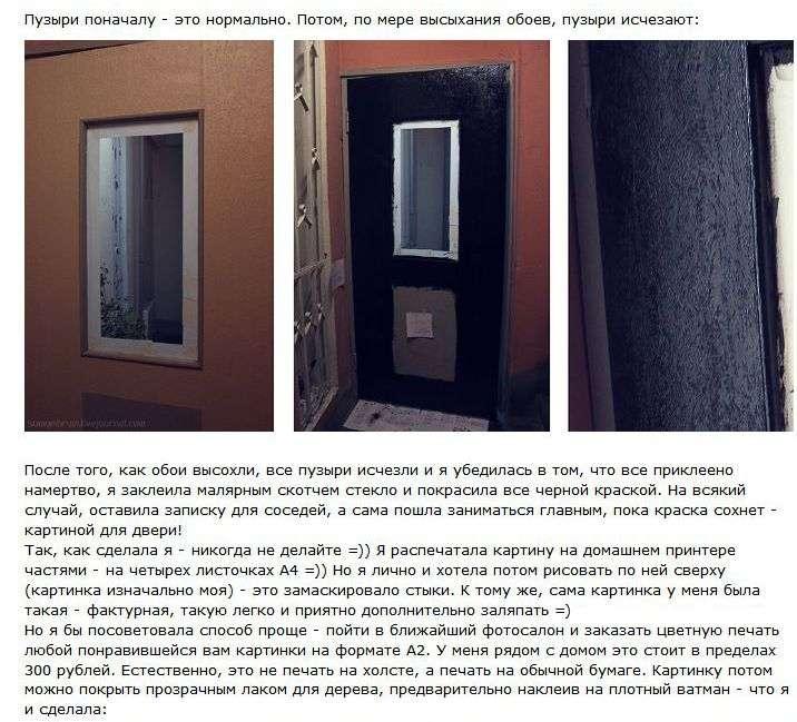 Дверне вічко замість дорогого обєктива (7 фото)