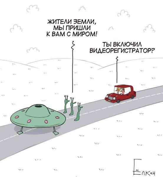 Карикатури і чорний гумор про Росії (60 картинок)