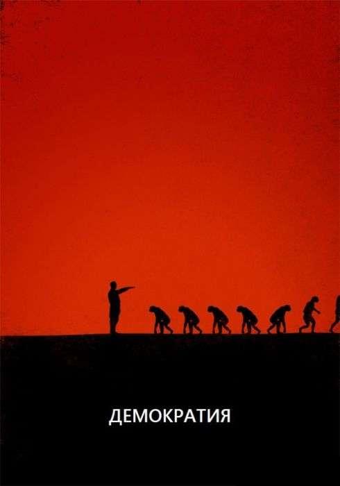 Еволюція людських якостей (27 картинок)