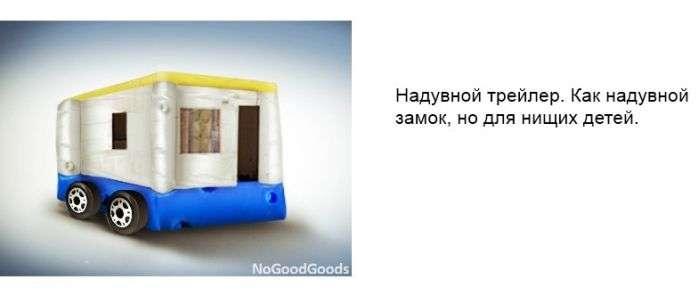 Речі, які не купити в магазині (14 фото)