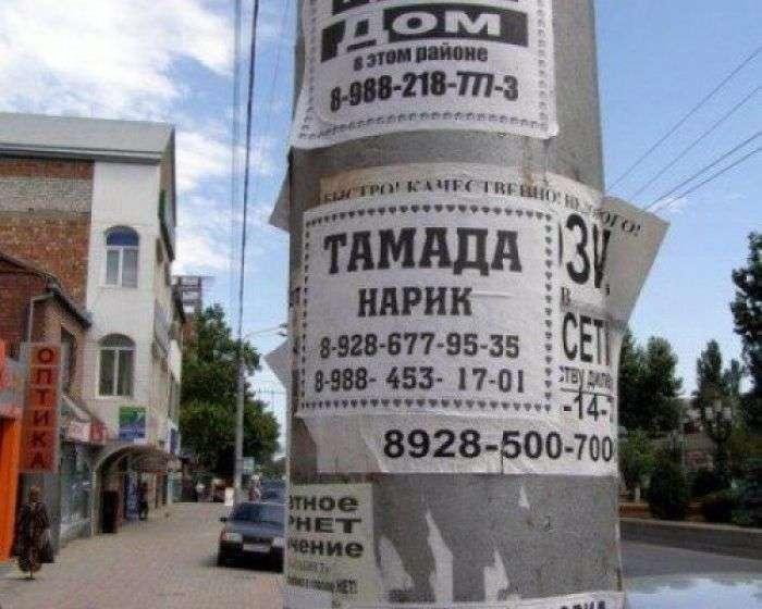Маразми в рекламі (47 фото)