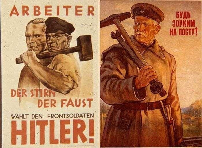 Схожі плакати СРСР і Третього Рейху (17 фото)