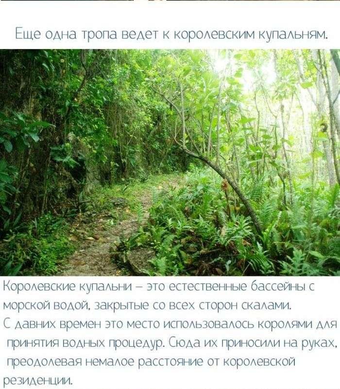 Невідомий райський куточок (27 фото + текст)