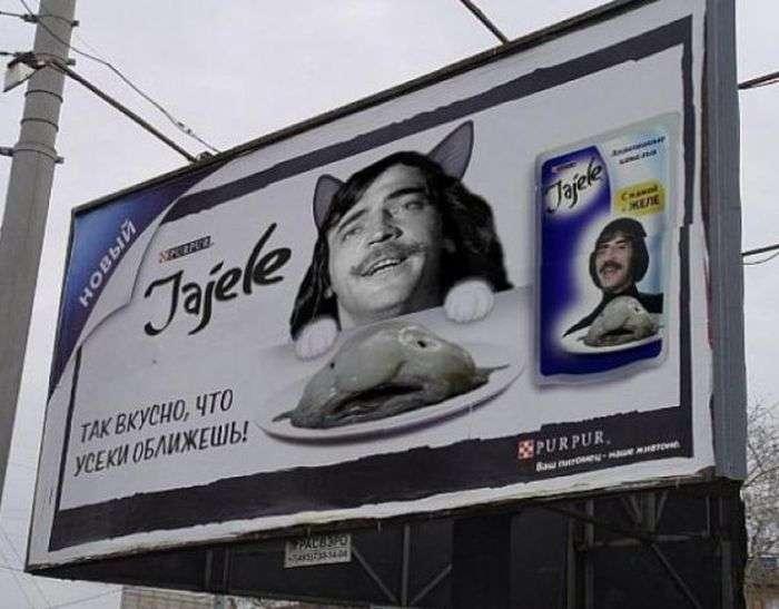 Маразми в рекламі (40 фото)
