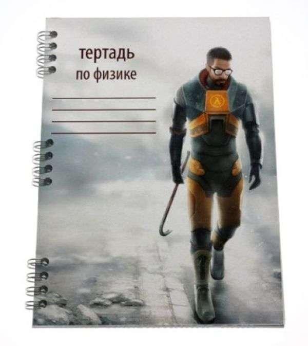 Класні обкладинки для шкільних зошитів (12 фото)