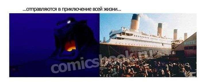 Цікаве схожість сюжетних ліній (19 фото)