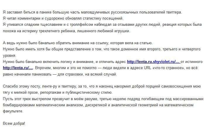 Бурхлива реакція на фейк сторінки про цензуру в Твіттері (12 скріншотів)