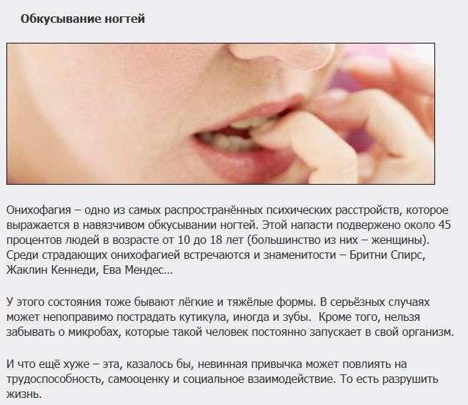 Фобії, які є психічними захворюваннями (6 фото)